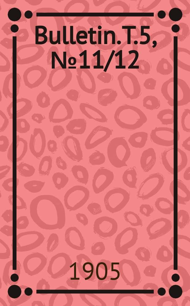 Bulletin. T.5, №11/12