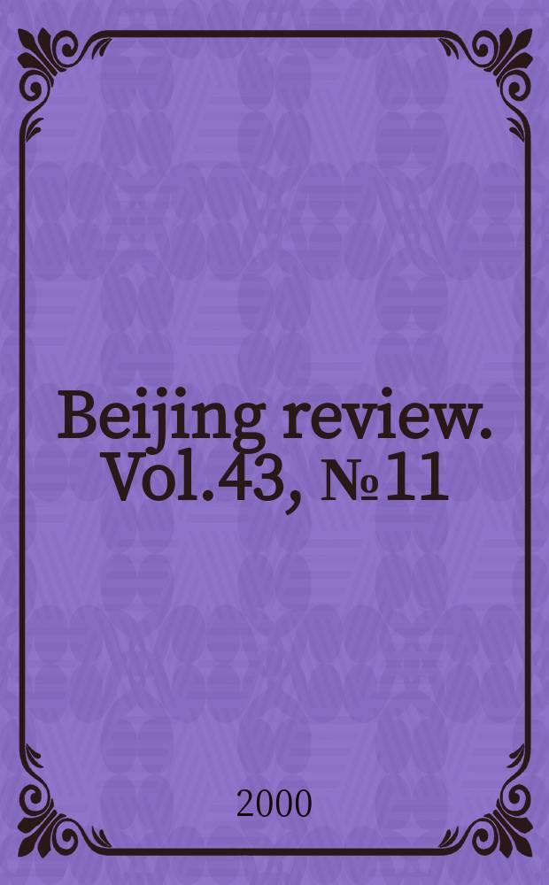 Beijing review. Vol.43, №11