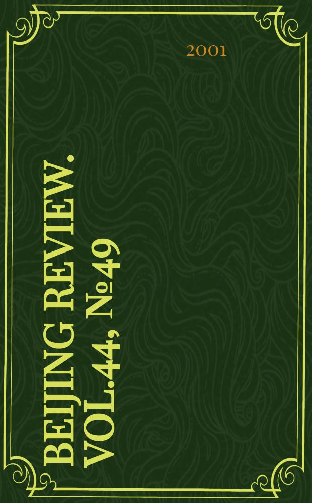Beijing review. Vol.44, №49