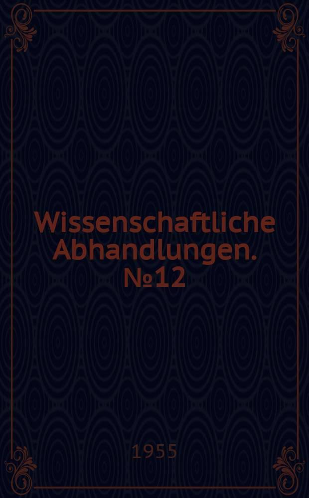 Wissenschaftliche Abhandlungen. № 12 : Entomologisches Wörterbuch: mit besonderer Berücksichtigung der morphologischen Terminologie