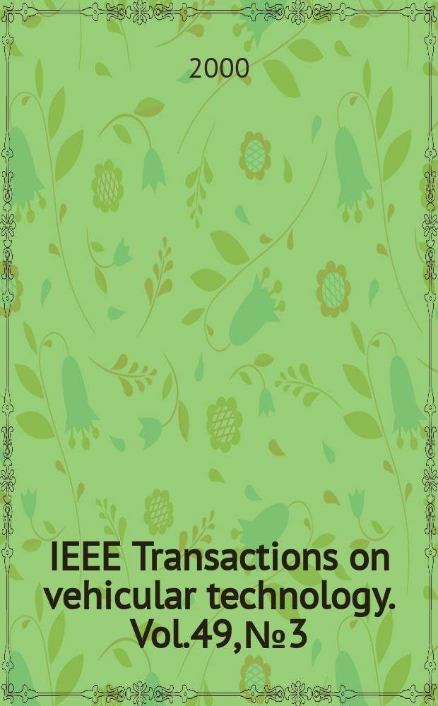 IEEE Transactions on vehicular technology. Vol.49, №3