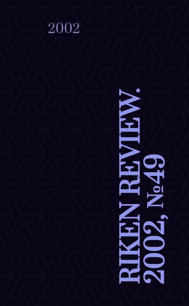 RIKEN review. 2002, №49