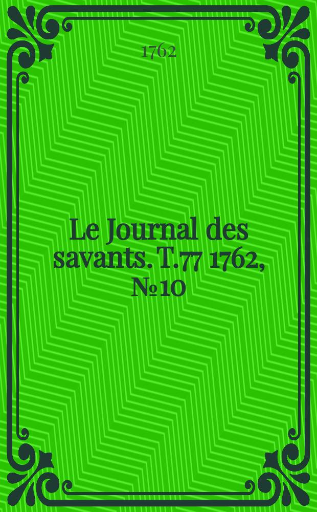 Le Journal des savants. T.77 1762, №10(Octobre)