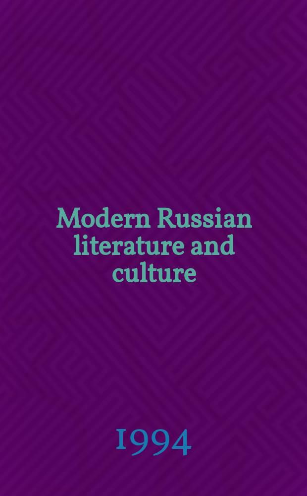 Modern Russian literature and culture : Studies a. texts. Vol.32 : Marina Tsvetaeva: one hundred years