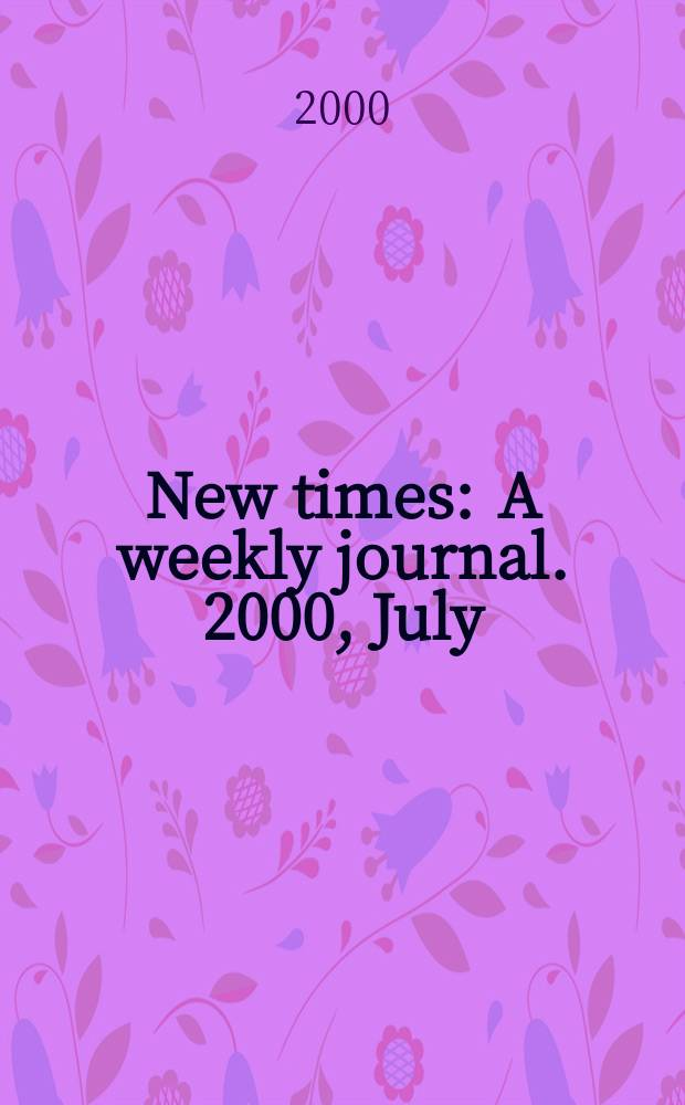 New times : A weekly journal. 2000, July