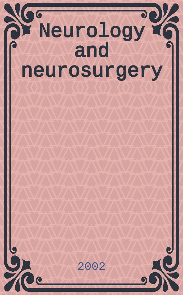 Neurology and neurosurgery : Section VIII A [of] Excerpta medica. Vol.135, №4