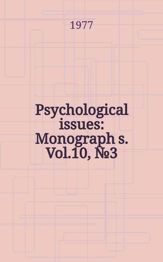 Psychological issues : Monograph[s]. Vol.10, №3(39) : A history of aggression in Freud