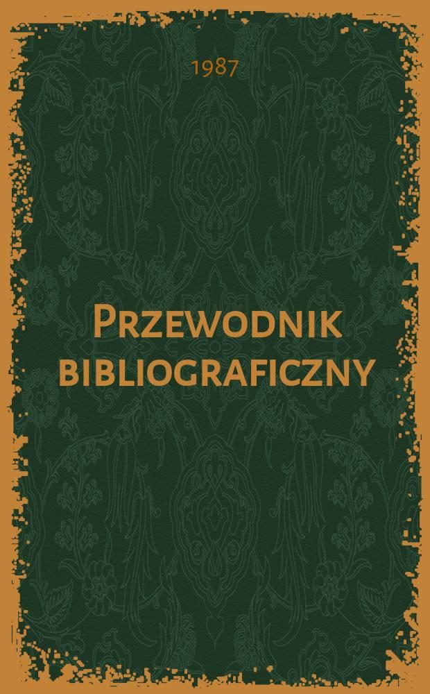 Przewodnik bibliograficzny : Urzędowy wykaz druków wyd. w Rzeczypospolitej Polskiej i poloniców zagranicznych, opracowany w Bibliotece narodowej. [Ser. 2], R.43(55) 1987, №33
