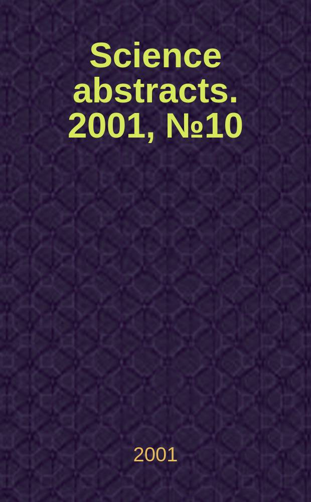 Science abstracts. 2001, №10