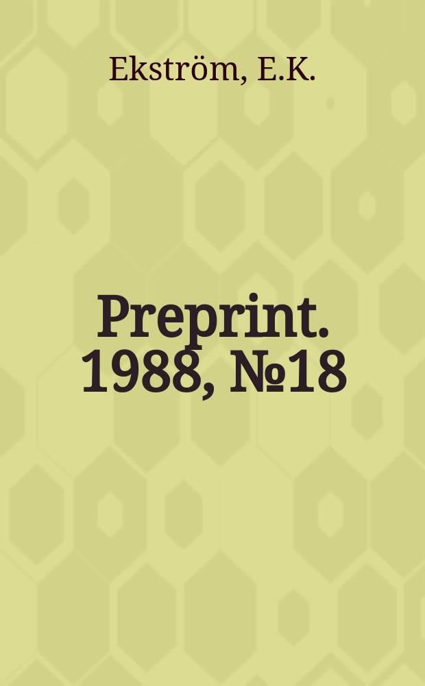 [Preprint]. 1988, №18 : A study of non-commutative Noetherian rings