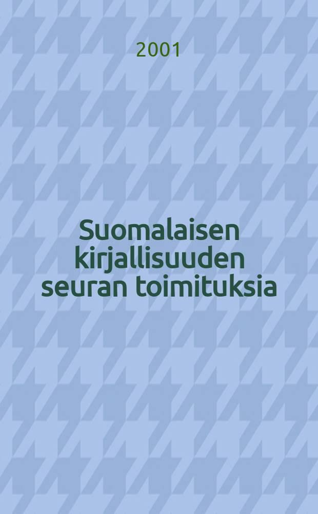 Suomalaisen kirjallisuuden seuran toimituksia : Jääkärikenraalin vuosisata