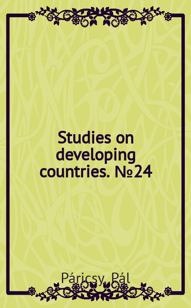 Studies on developing countries. №24 : A new bibliography of African literature