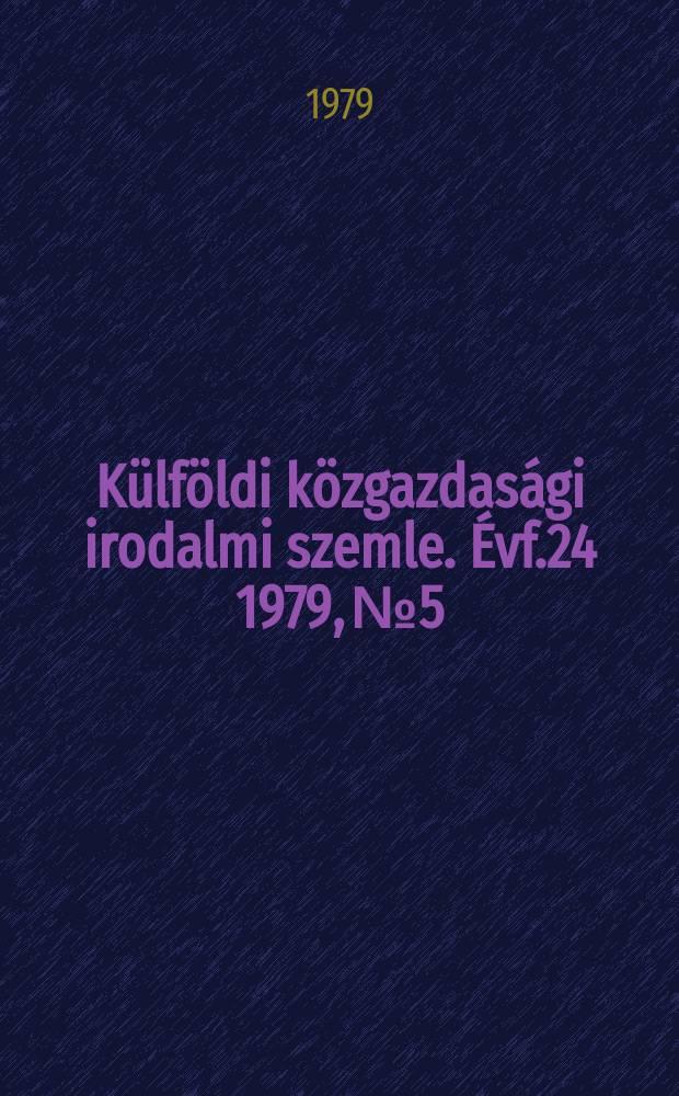 Külföldi közgazdasági irodalmi szemle. Évf.24 1979, №5