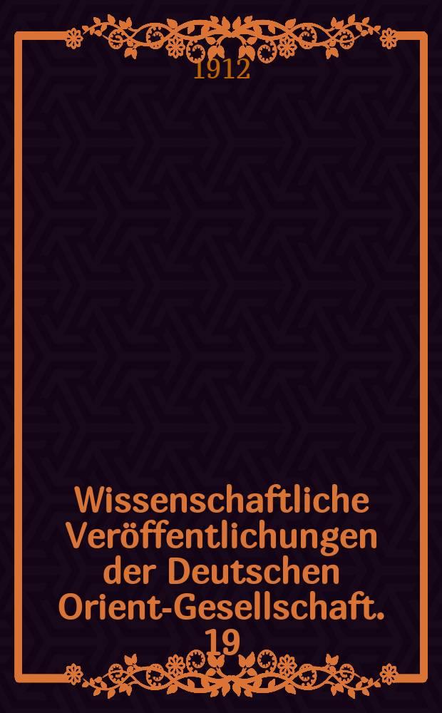 Wissenschaftliche Veröffentlichungen der Deutschen Orient-Gesellschaft. 19 : Boghasköi. Die Bauwerke = Богазкей. Сооружения