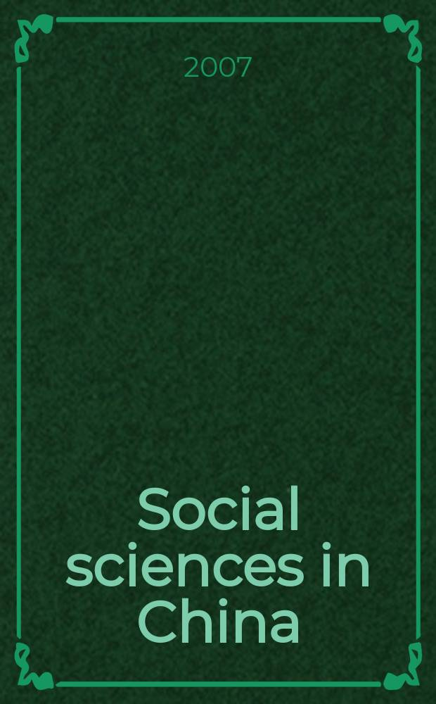Social sciences in China : J. of the Chinese acad. of social sciences Publ. bimonthly in Chinese a. quarterly in Engl. Vol. 28, № 1