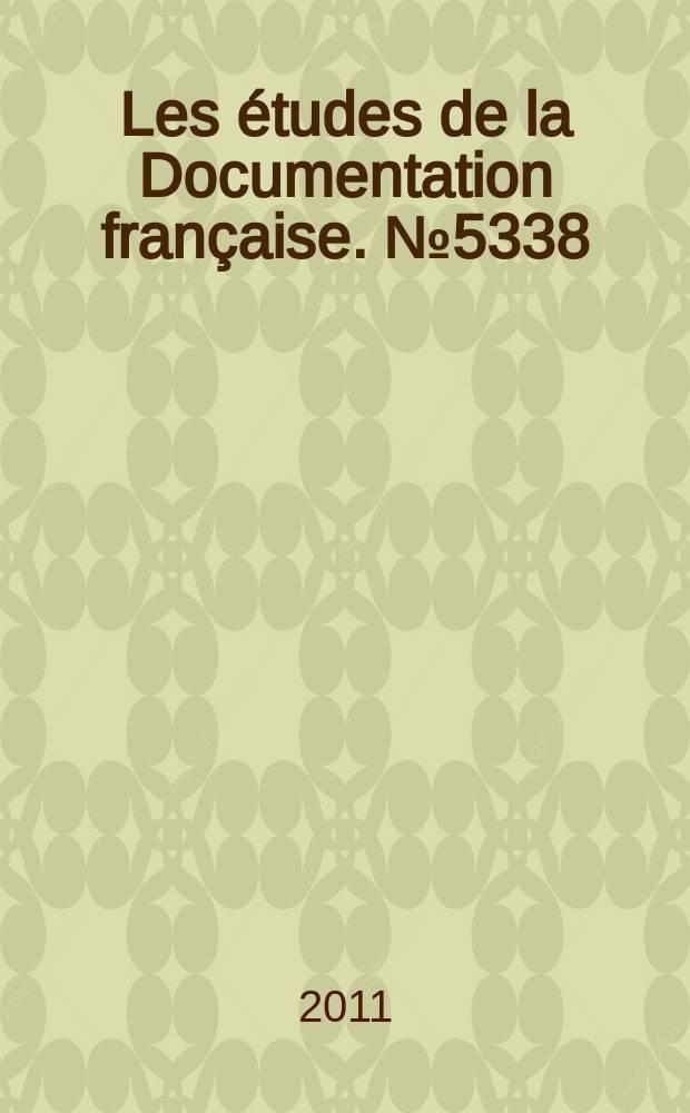 Les études de la Documentation française. № 5338 : Service public, services publics = Государственная служба, коммунальные услуги
