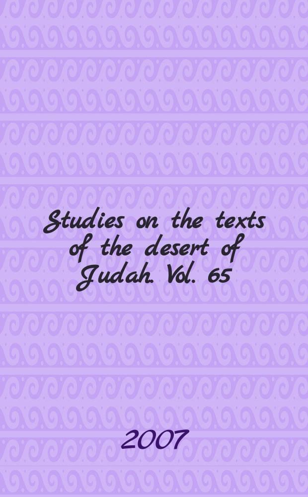 Studies on the texts of the desert of Judah. Vol. 65 : Cult as the catalyst for division = Культ как катализатор раскола: Культовые различия как мотив для раскола