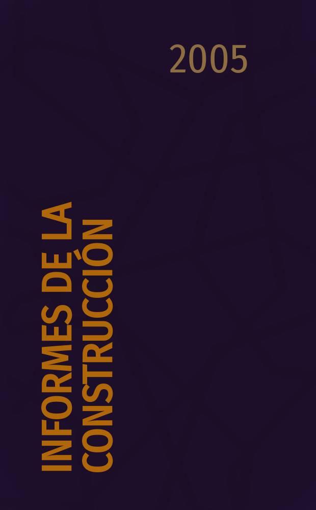 Informes de la construcción : Revista de información técnica. Vol.57, №495 : Monográfico sobre fábricas