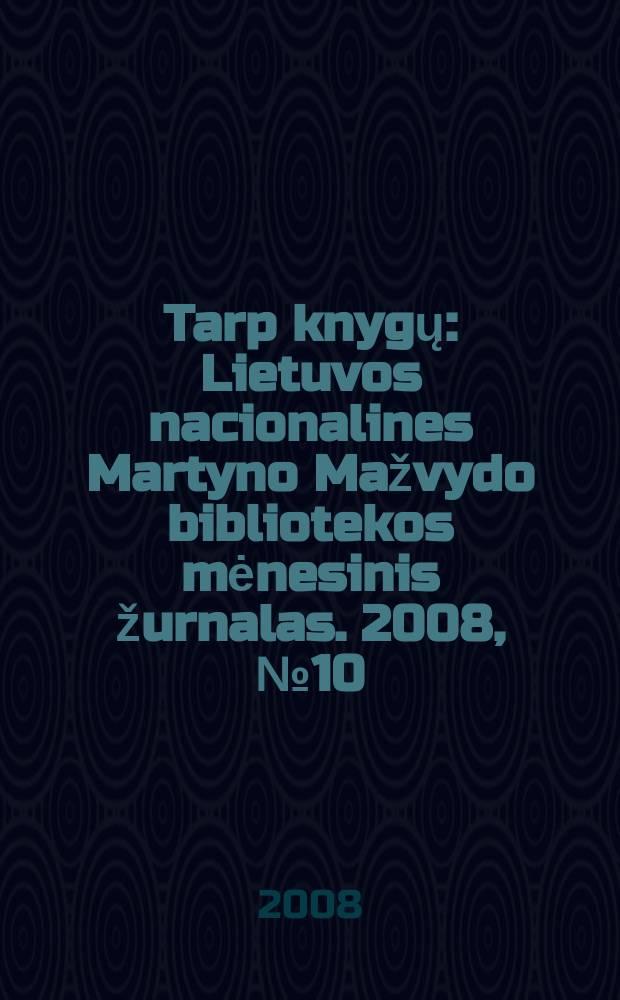 Tarp knygų : Lietuvos nacionalines Martyno Mažvydo bibliotekos mėnesinis žurnalas. 2008, №10 (597)