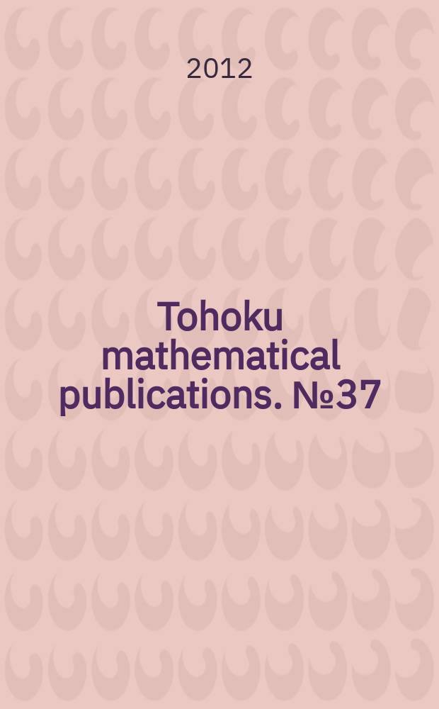 Tohoku mathematical publications. № 37 : Exact WKB approach to 2-level adiabatic transition problems with a small spectral gap
