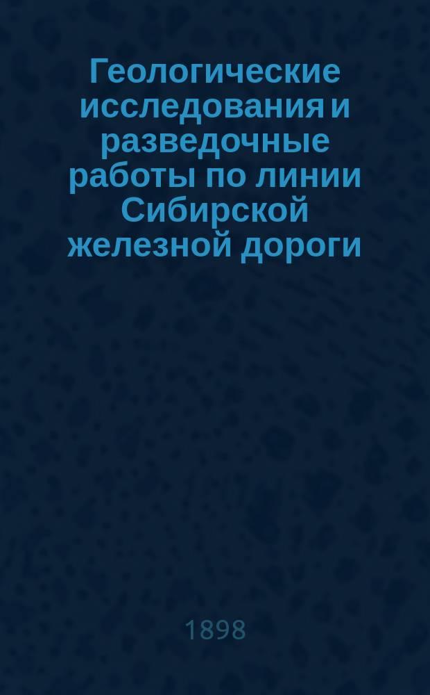 Геологические исследования и разведочные работы по линии Сибирской железной дороги : Вып. 1-32. Вып. 9