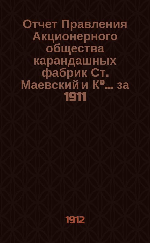 Отчет Правления Акционерного общества карандашных фабрик Ст. Маевский и К°... ... за 1911/12 опер. год