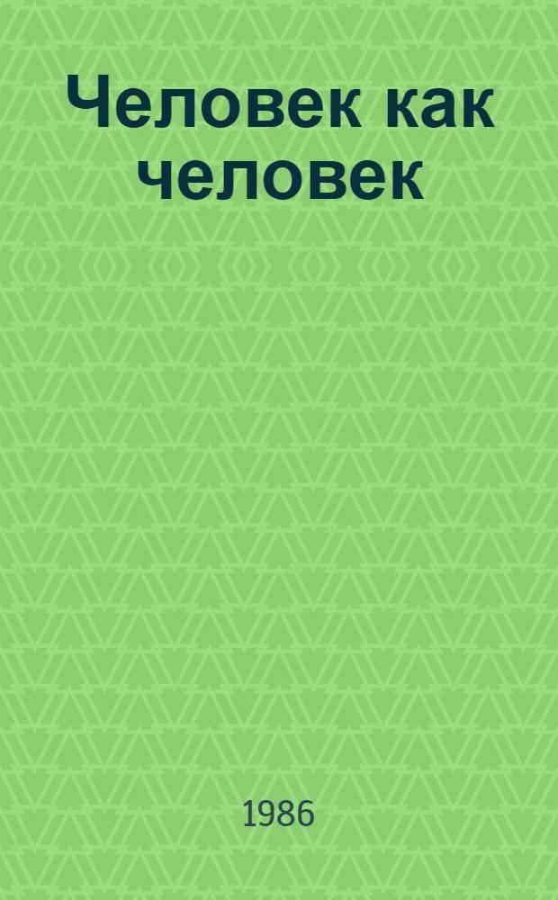 Человек как человек : Превращение грузчика Гэли Гэя в казармах Килькоа в 1985 году : Репертуар Гос. акад. театра им. Моссовета