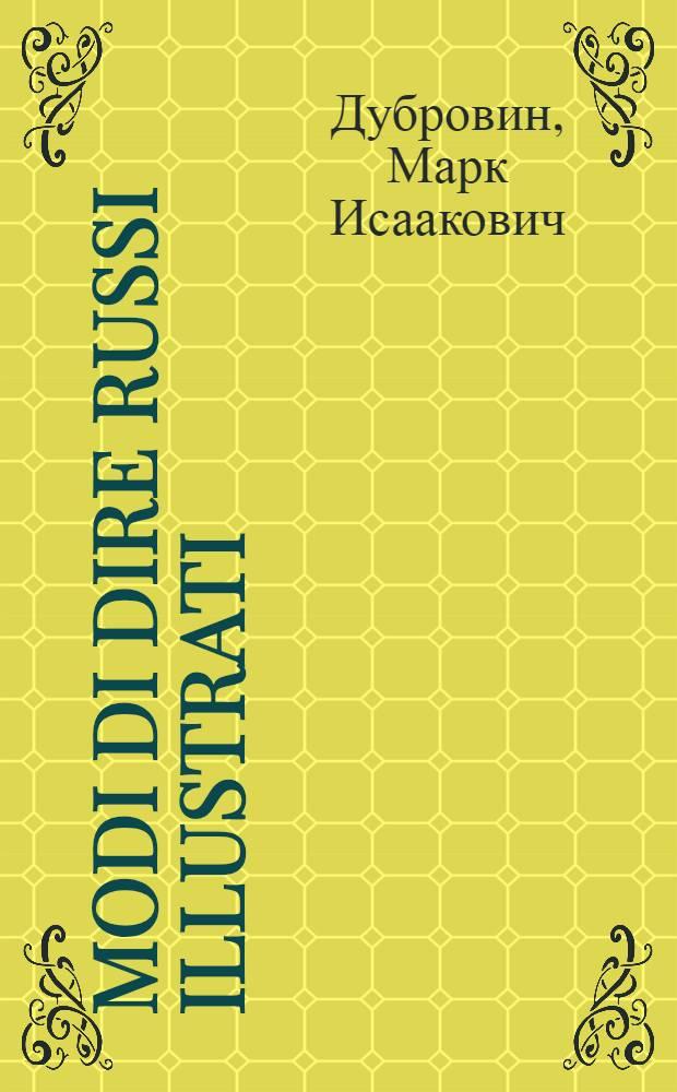 Modi di dire russi illustrati = Русские фразеологизмы в картинках : Для говорящих на итал. яз.