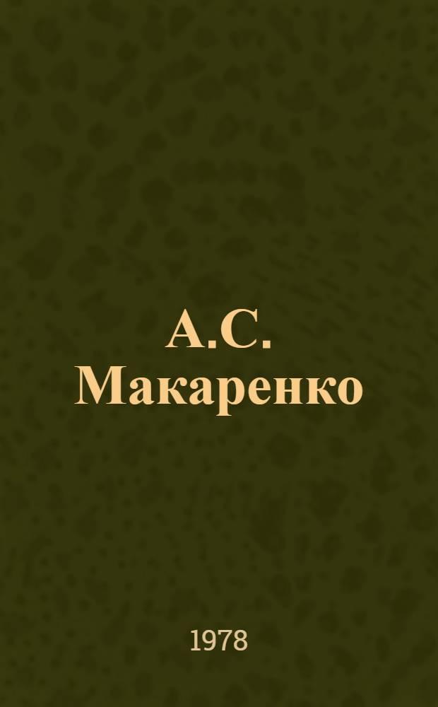 А.С. Макаренко : Указ. тр. и лит. о жизни деятельности