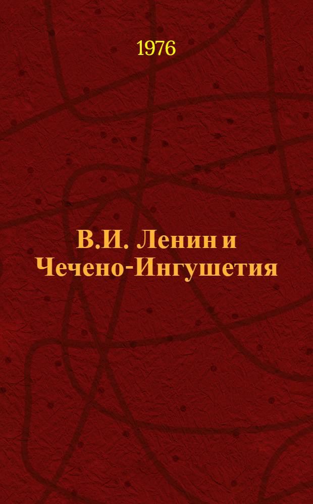 В.И. Ленин и Чечено-Ингушетия : Указ. литературы