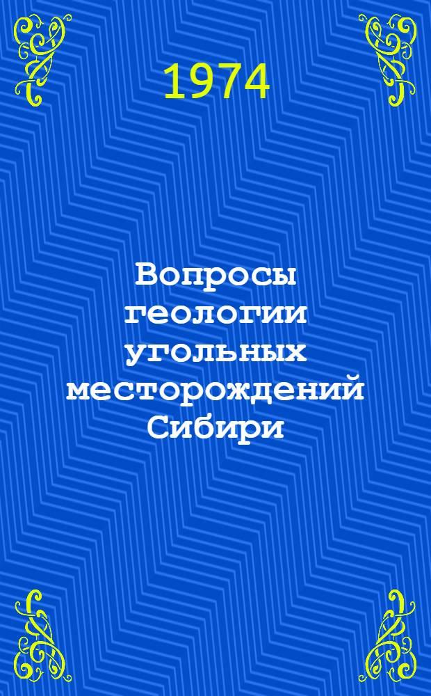 Вопросы геологии угольных месторождений Сибири : Сборник статей