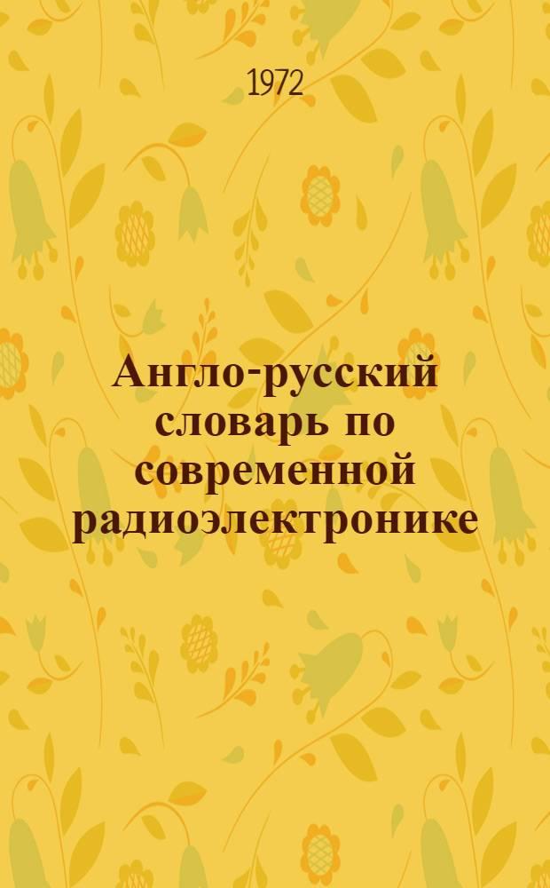 Англо-русский словарь по современной радиоэлектронике : Около 20 000 терминов