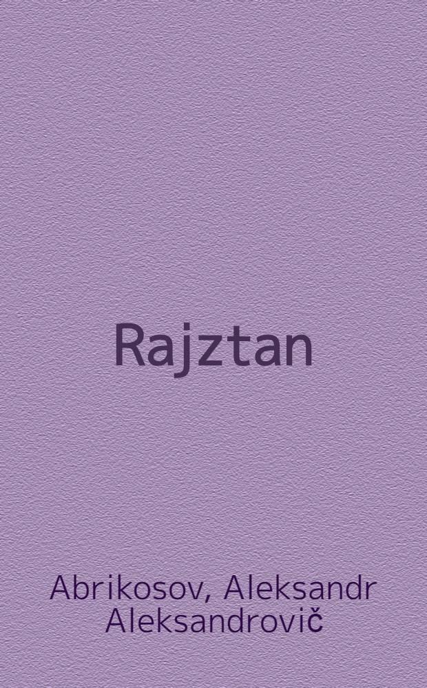 Rajztan
