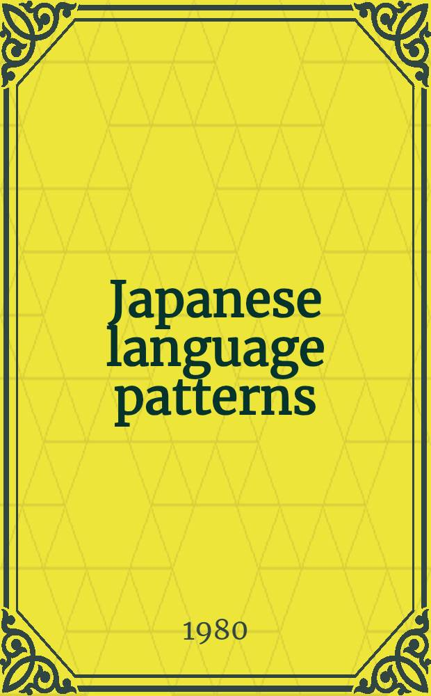 Japanese language patterns : a structural approach. Vol. 1