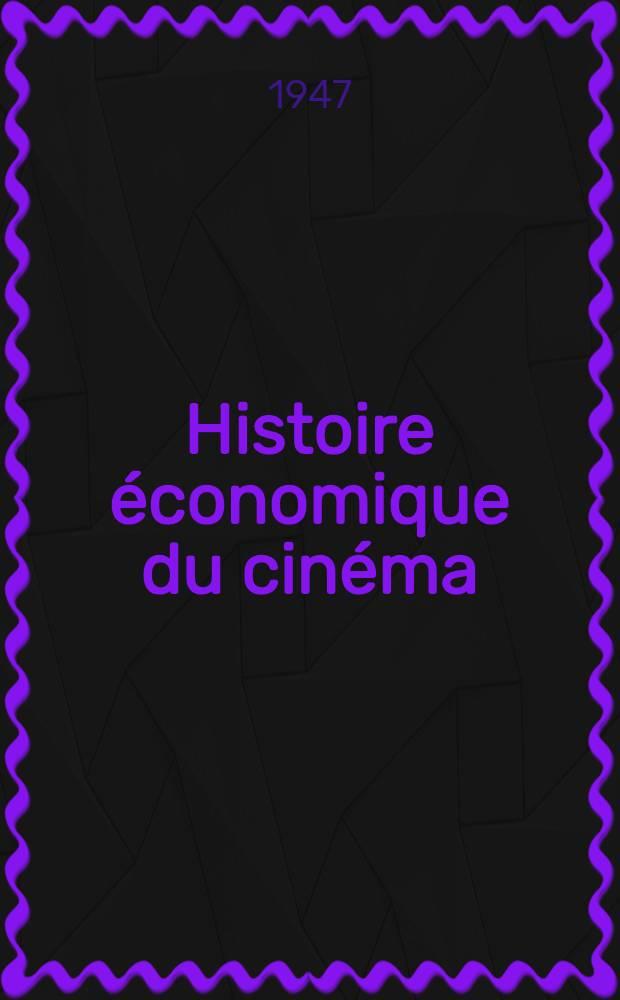 Histoire économique du cinéma