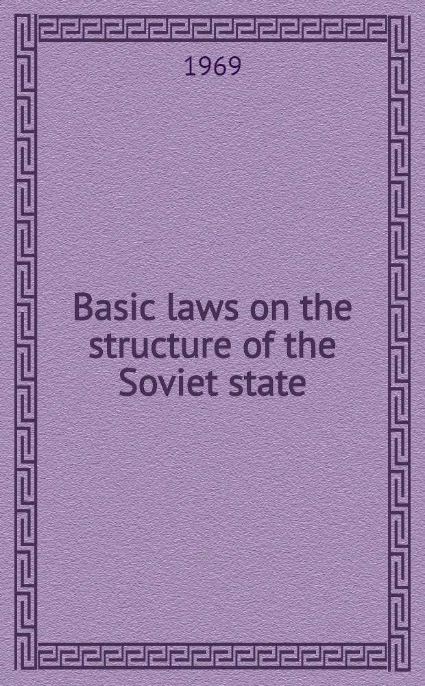 Basic laws on the structure of the Soviet state