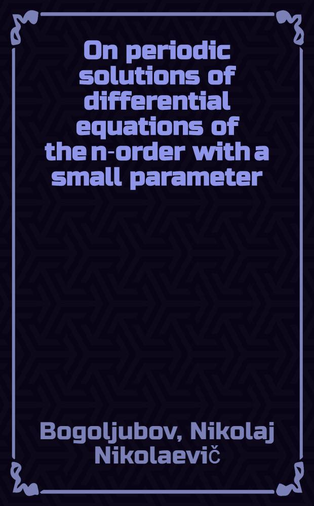 On periodic solutions of differential equations of the n-order with a small parameter