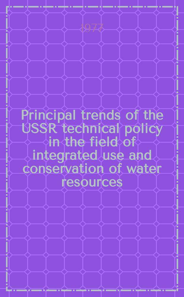 Principal trends of the USSR technical policy in the field of integrated use and conservation of water resources