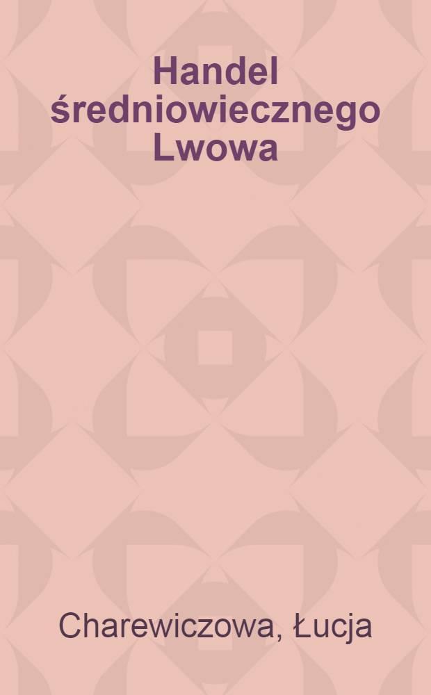 Handel średniowiecznego Lwowa
