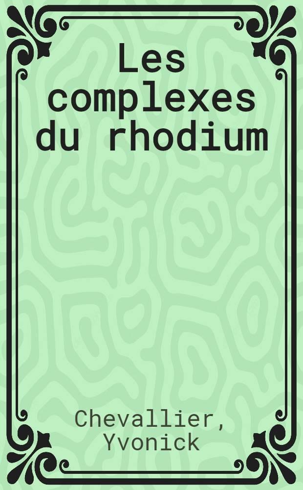 Les complexes du rhodium (I) catalyseurs d'hydrogénation homogène : Activité et isolement des complexes stabilisés par les aminophosphines : 1-re thèse prés. ... à la Fac. des sciences de l'Univ. de Paris ..