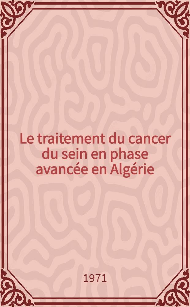 Le traitement du cancer du sein en phase avancée en Algérie : Place de l'hormonothérapie médicamenteuse : Intérêt du propionate de drostanolone à propos de 32 observations : Thèse ..