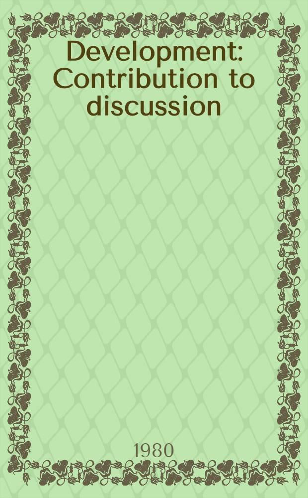Development : Contribution to discussion