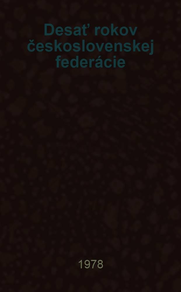 Desať rokov československej federácie