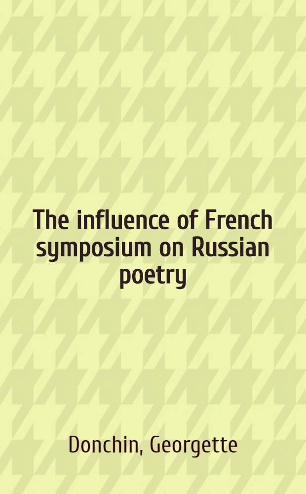The influence of French symposium on Russian poetry