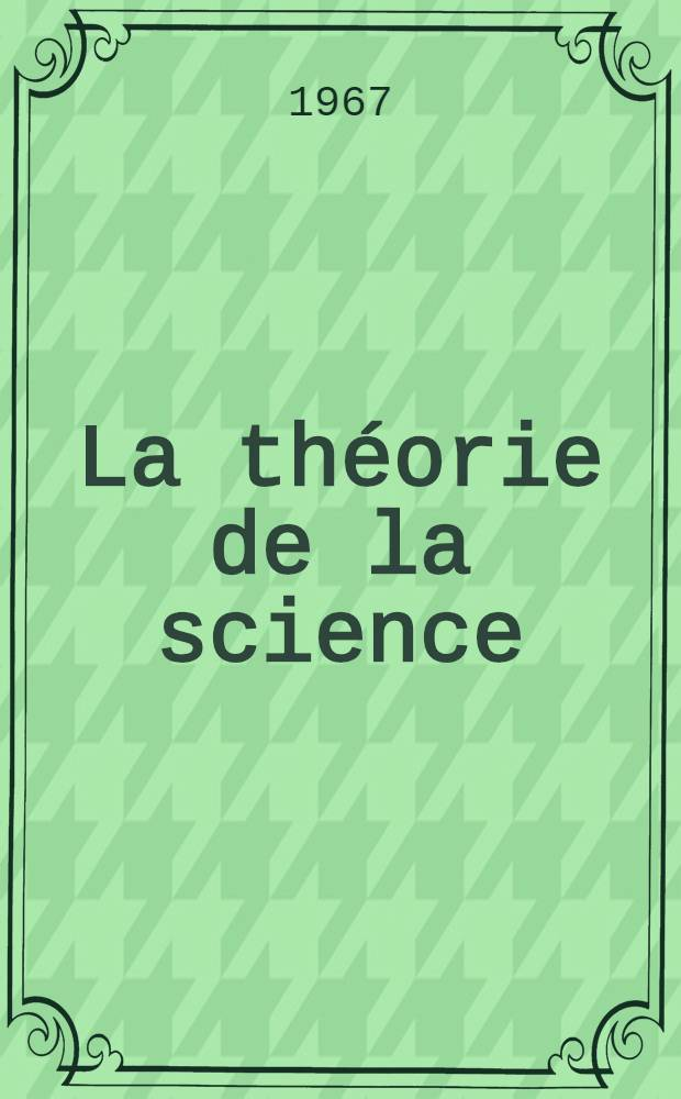 La théorie de la science : Exposé de 1804 : Thèse complémentaire ..
