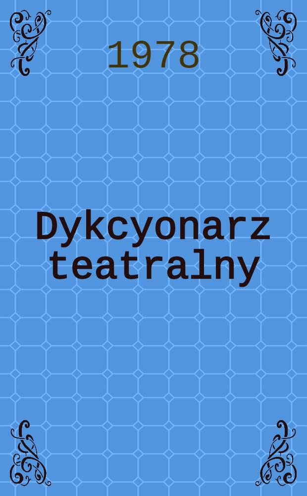 Dykcyonarz teatralny