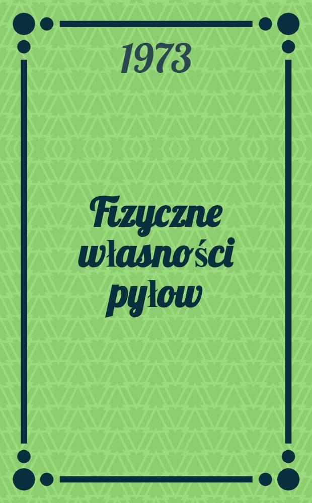 Fizyczne własności pyłow : Zbiór