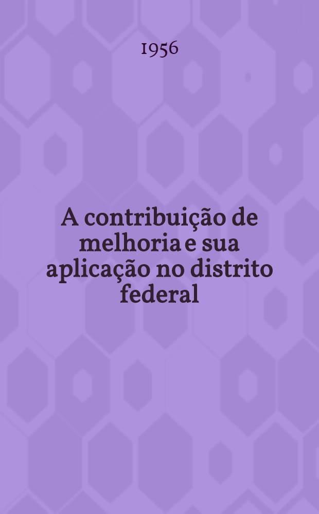 A contribuição de melhoria e sua aplicação no distrito federal