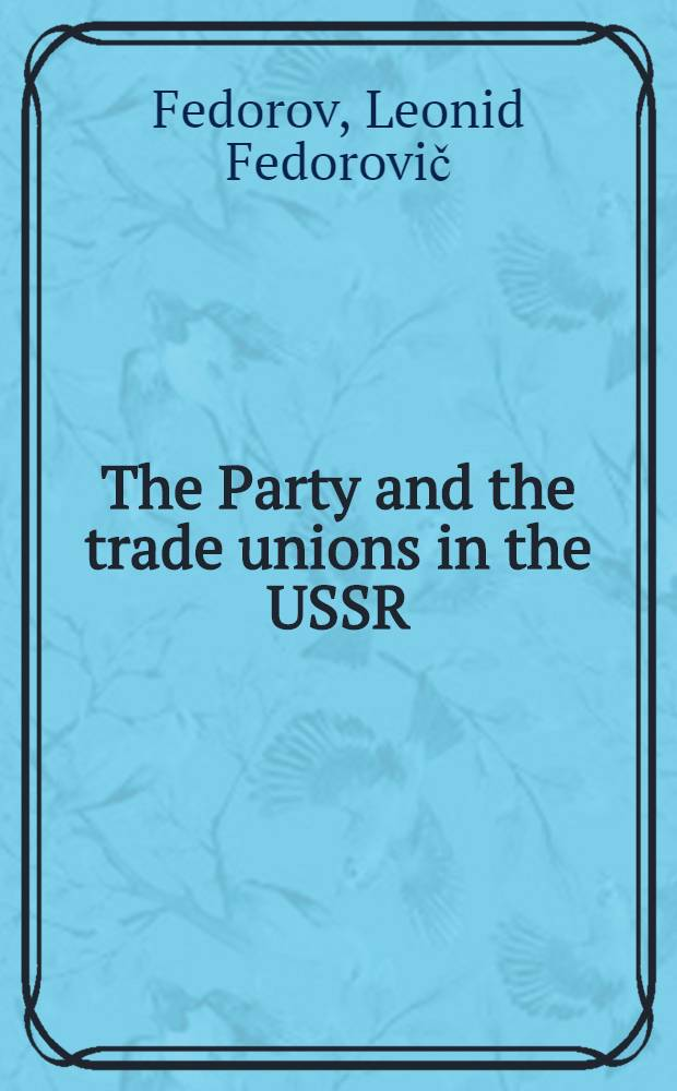The Party and the trade unions in the USSR