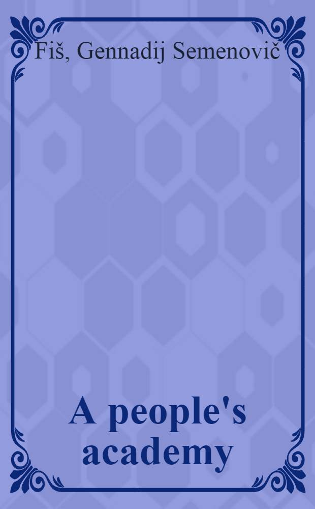 A people's academy